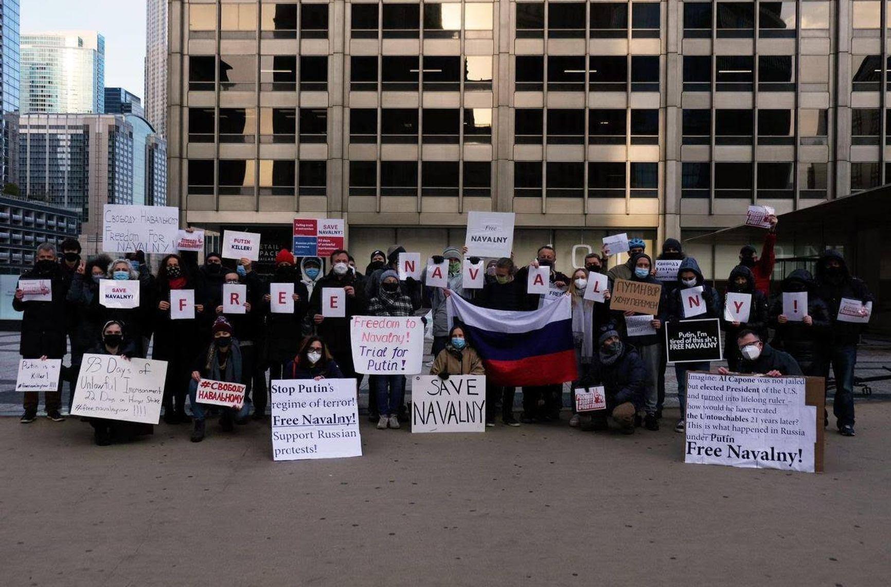 Фото: Telegram-канал «Мир за Навального»