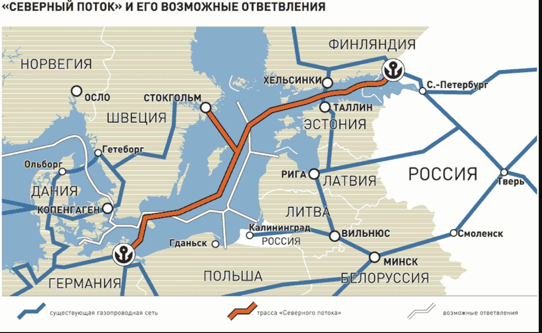 """""""Северный поток"""" и его возможные ответвления. Источник: """"Газпром"""""""