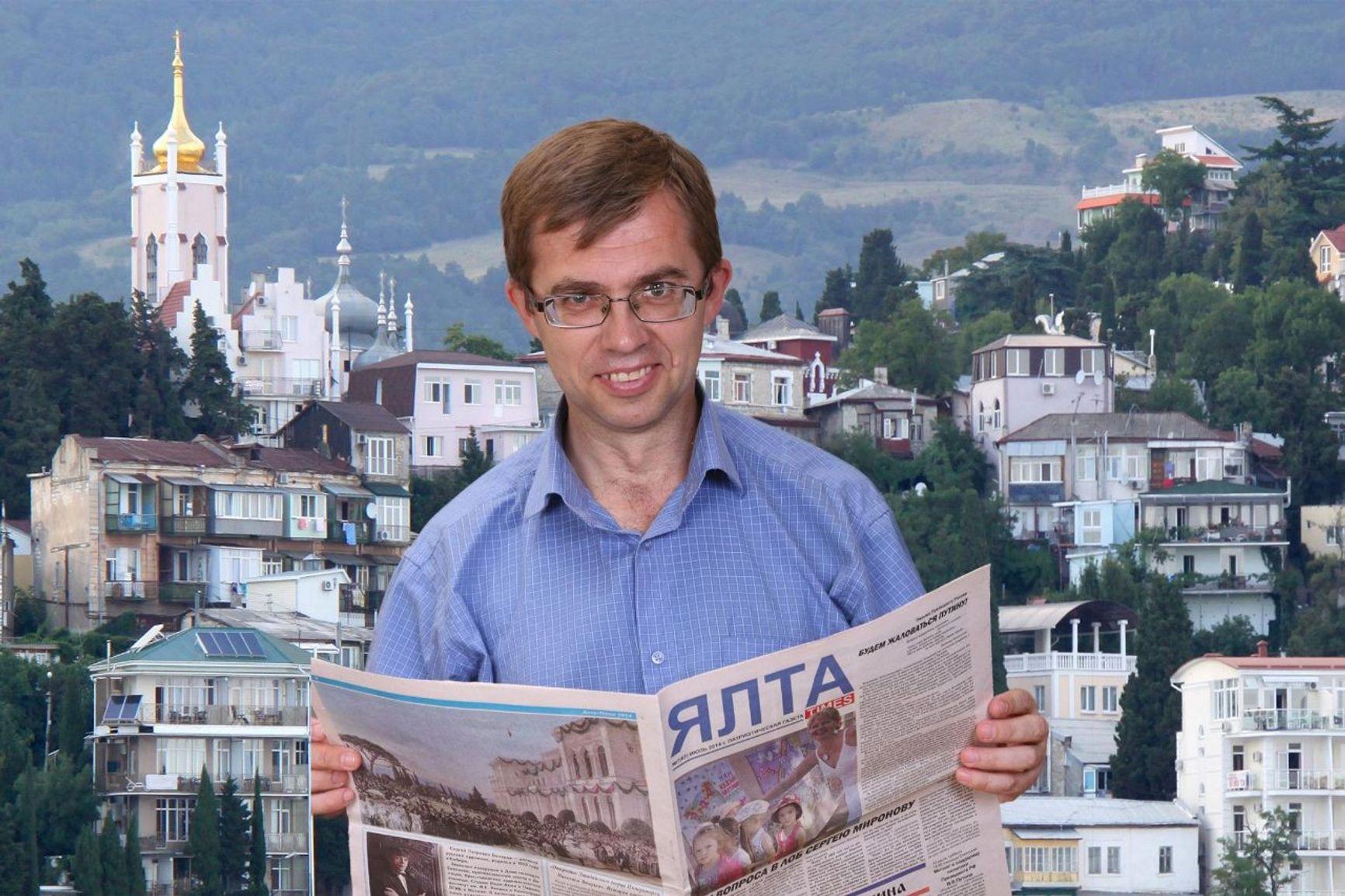 Сергей Сардыко