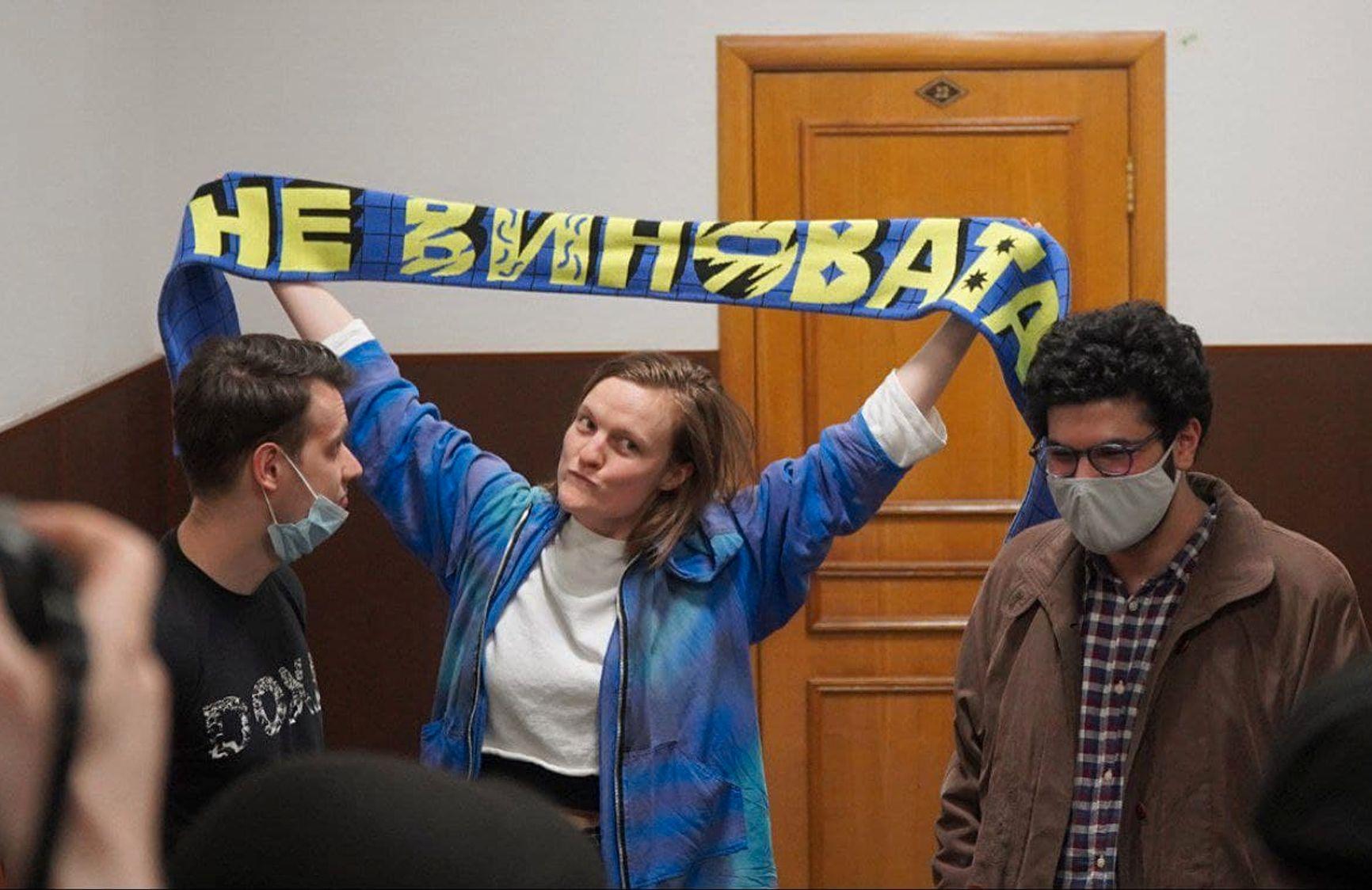 Метелкин, Тышкевич и Арамян демонстрируют свою позицию по делу