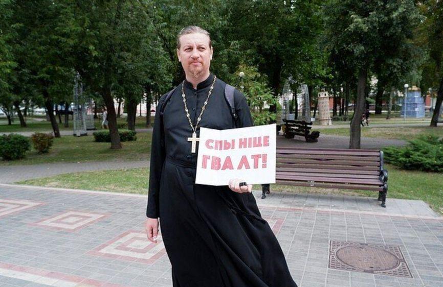 Протоиерей Владимир Дробышевский