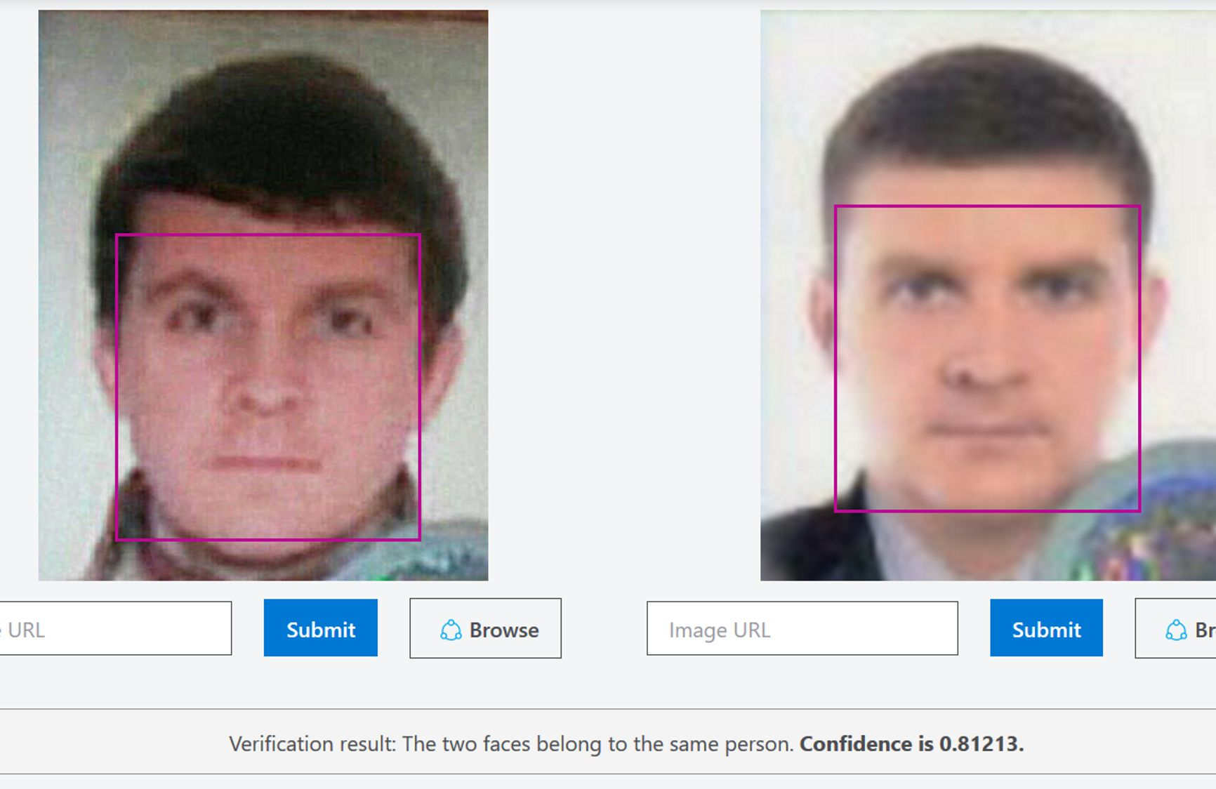 Слева — Георгий Горшков, справа — Егор Гордиенко