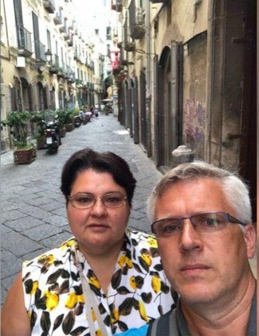 Аверина с мужем