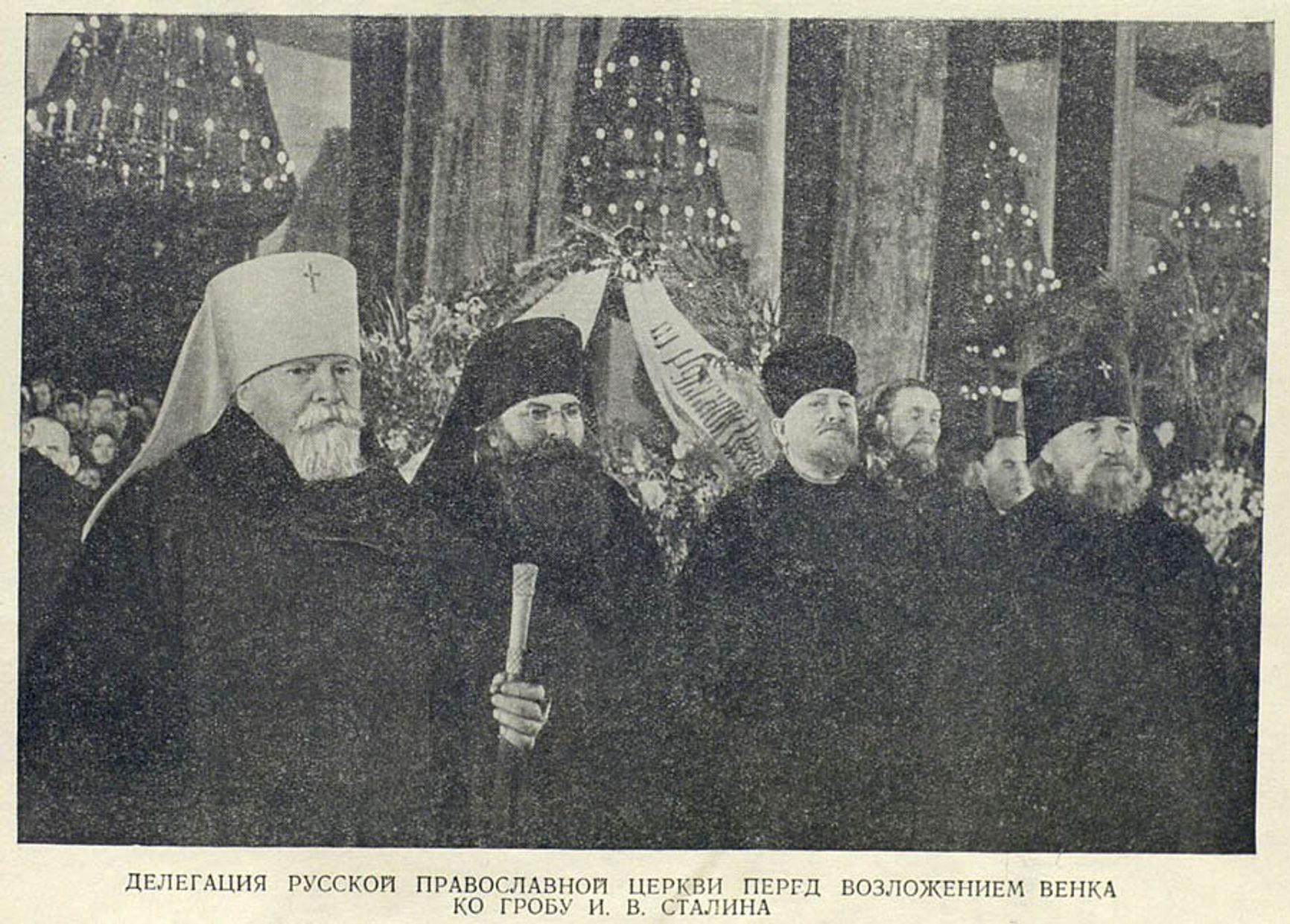 На похоронах Сталина. Первый в ряду - митрополит Николай (Ярушевич)