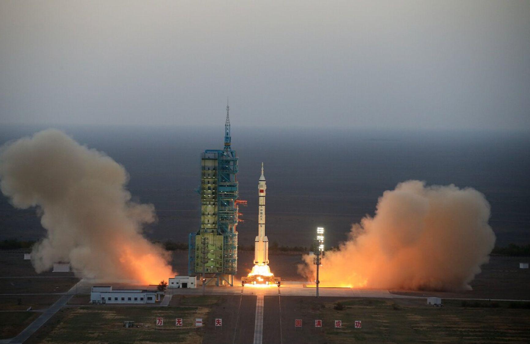 """Запуск китайского корабля """"Чанчжэн-2"""""""