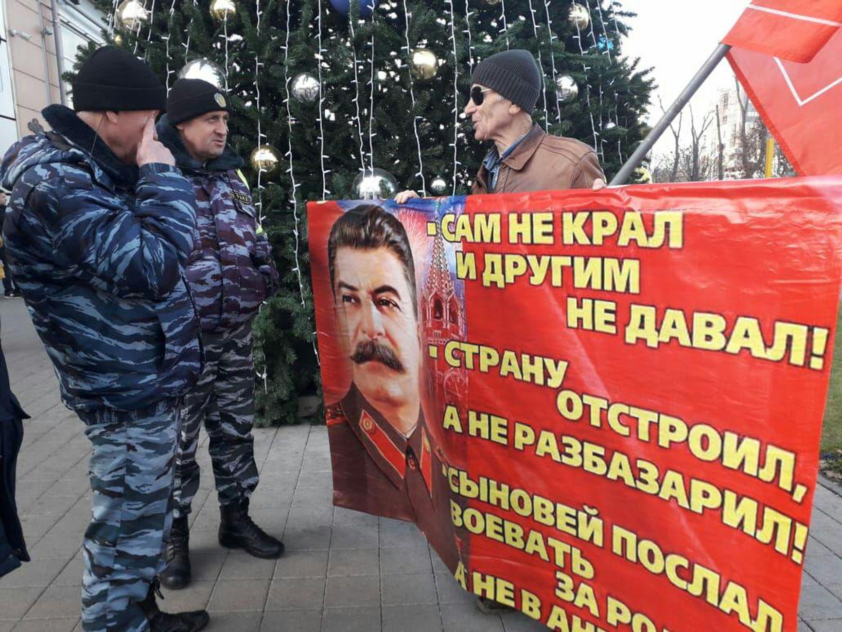 Краснодар, 2019 г. День рождения Сталина: против этих пикетов полиция не возражает