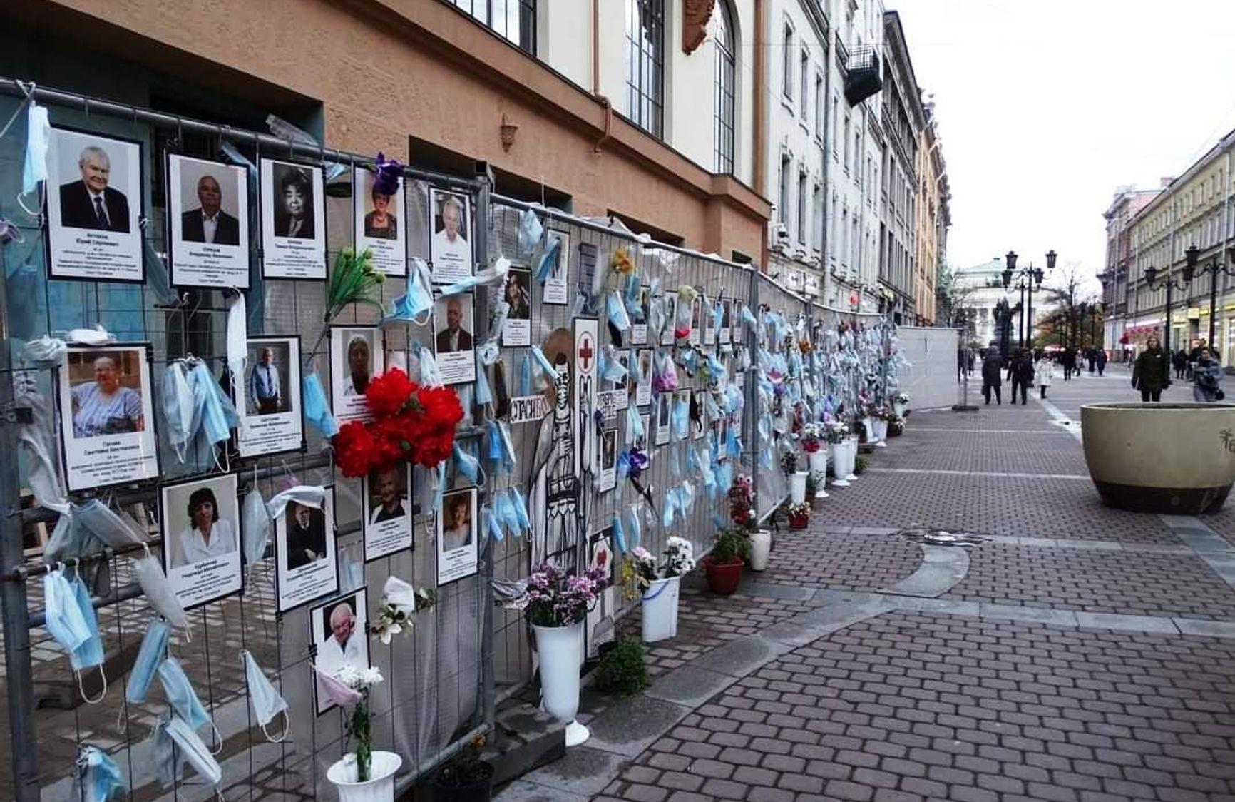 Стихийный мемориал, возникший после многих смертей медицинских работников от COVID-19