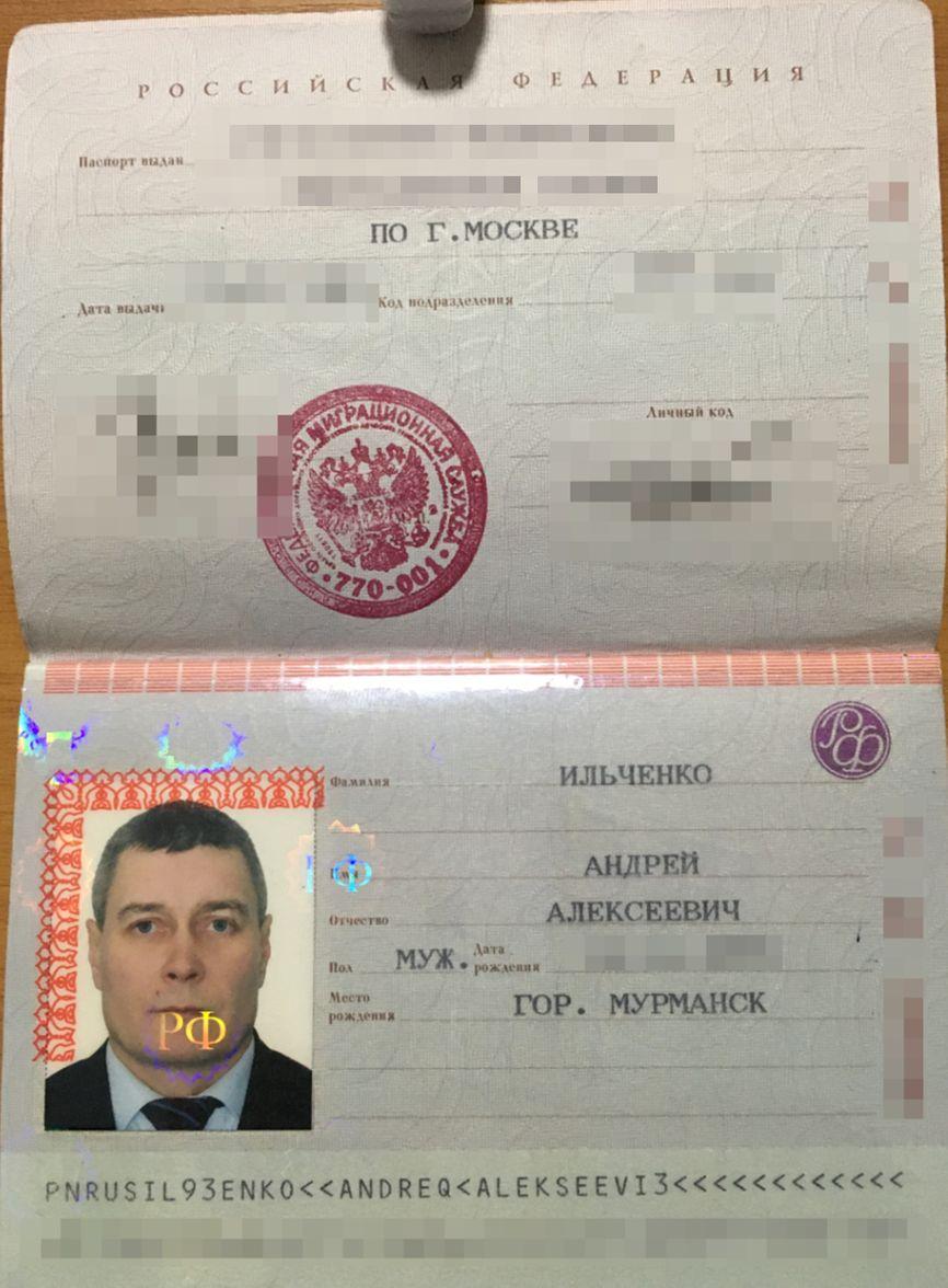 Генерал ГРУ Андрей Ильченко, помощник Костюкова
