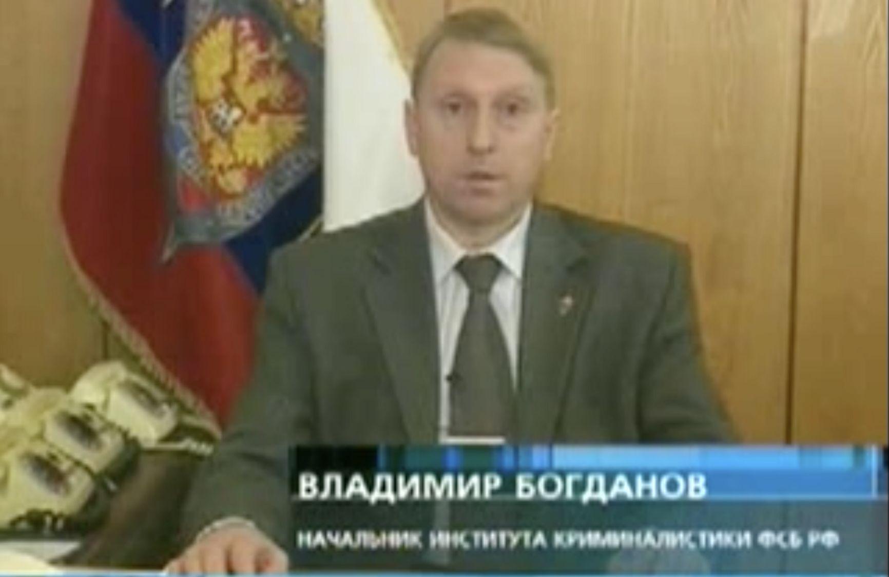 Генерал-майор Владимир Богданов