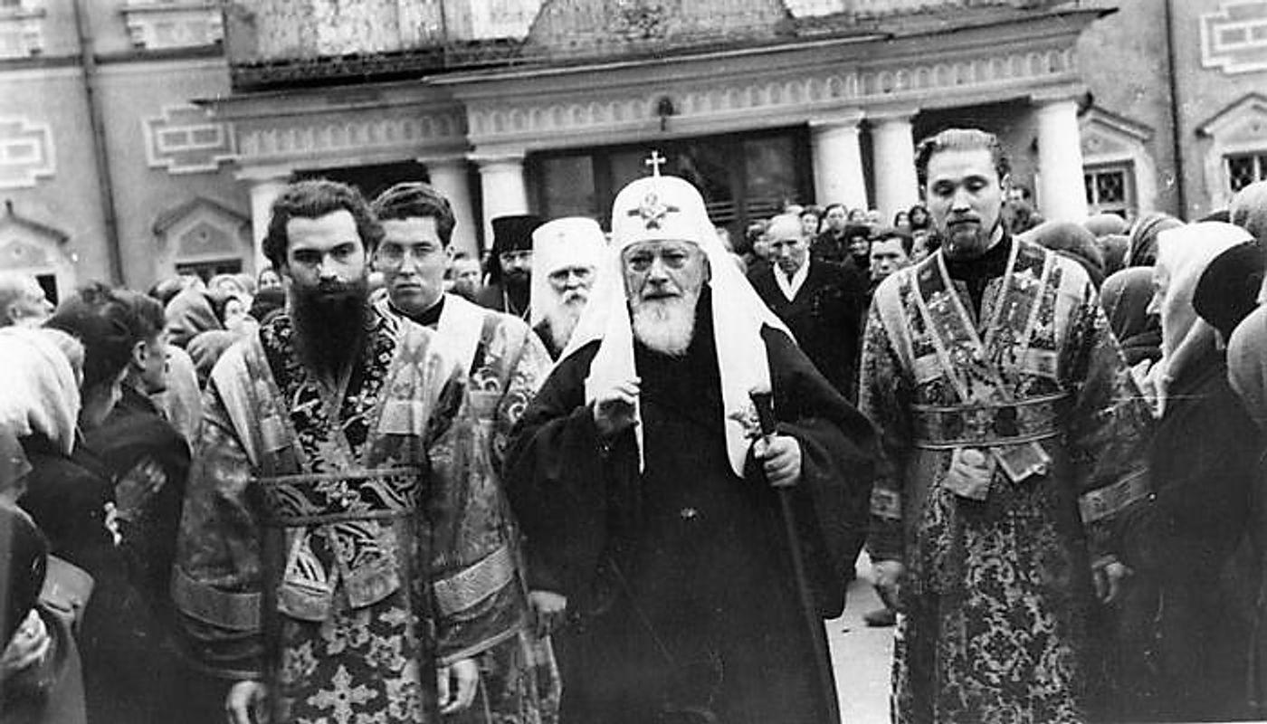 В центре - патриарх Алексий (Симанский)