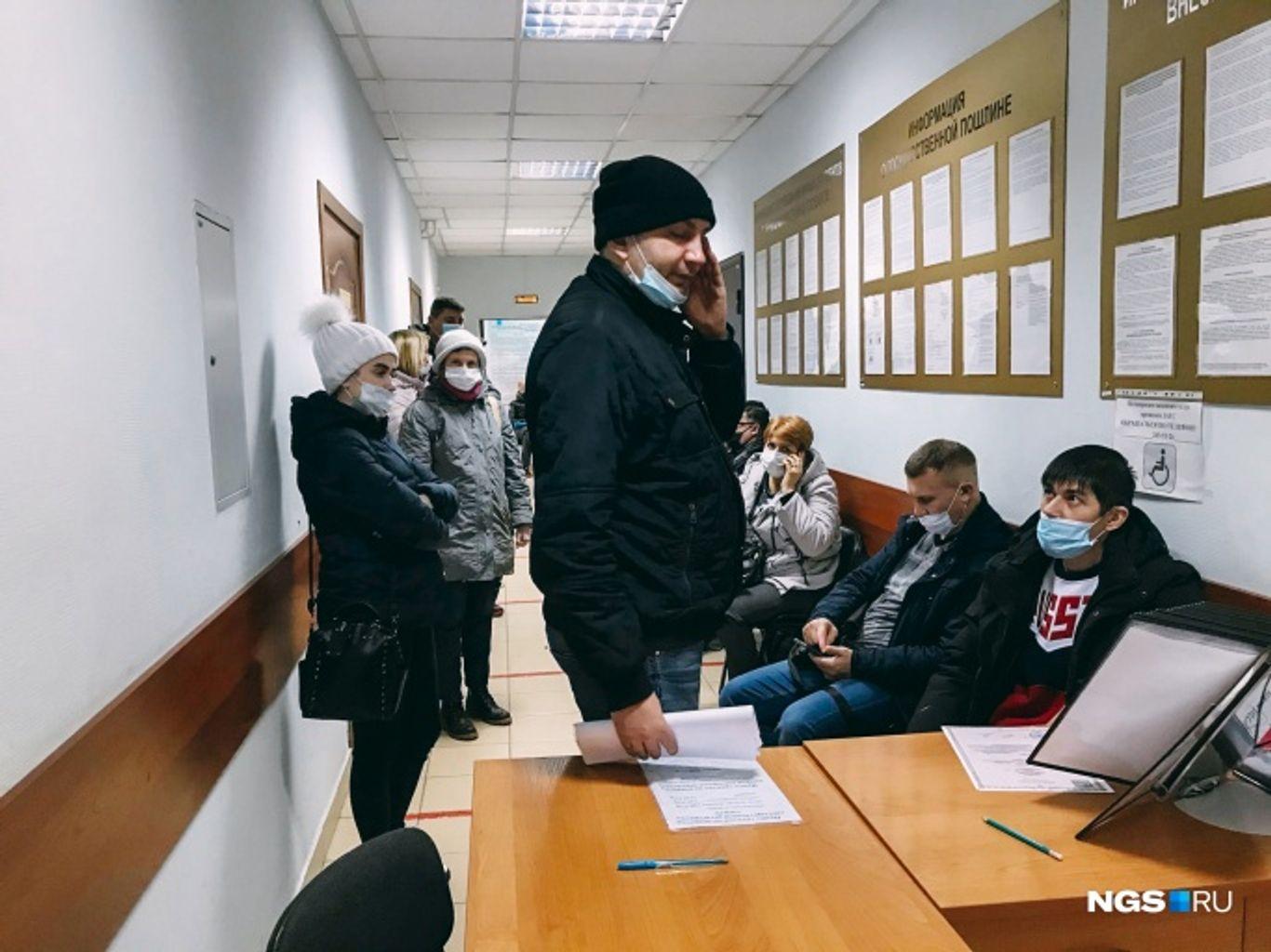 Новосибирск. Очередь в ЗАГС на получение свидетельства о смерти.