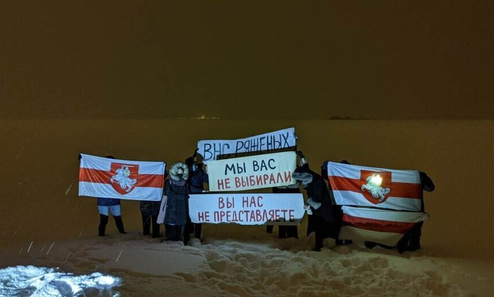 Акция протеста в ночь перед ВНС в Минском районе
