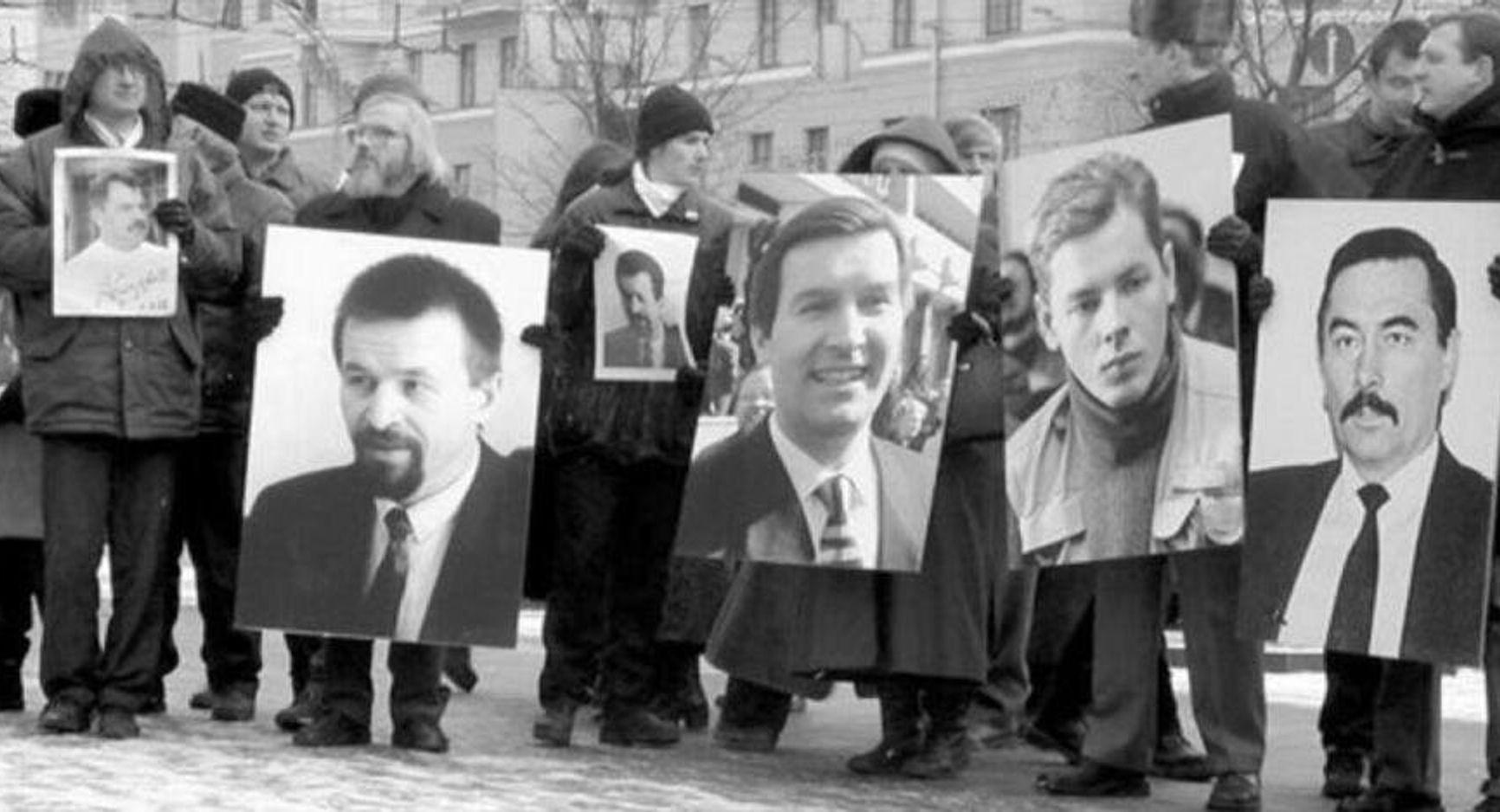 Пикетчики с фото пропавших