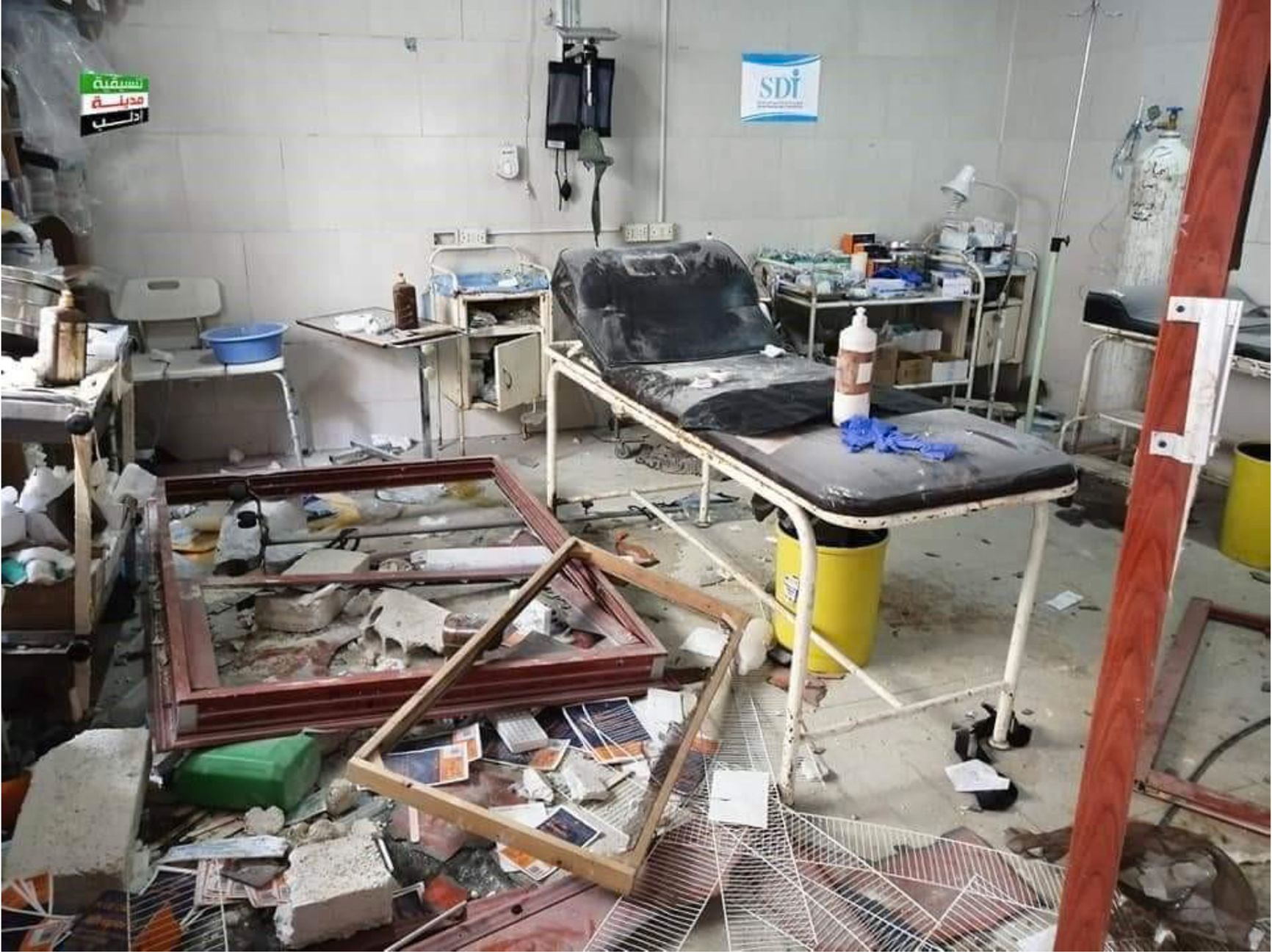 Больница в Арихе