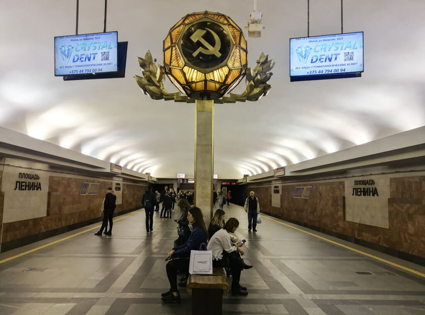 """Станция метро """"Площадь Ленина"""" в Минске"""