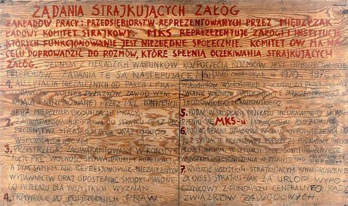Требования бастовавших рабочих Гданьска