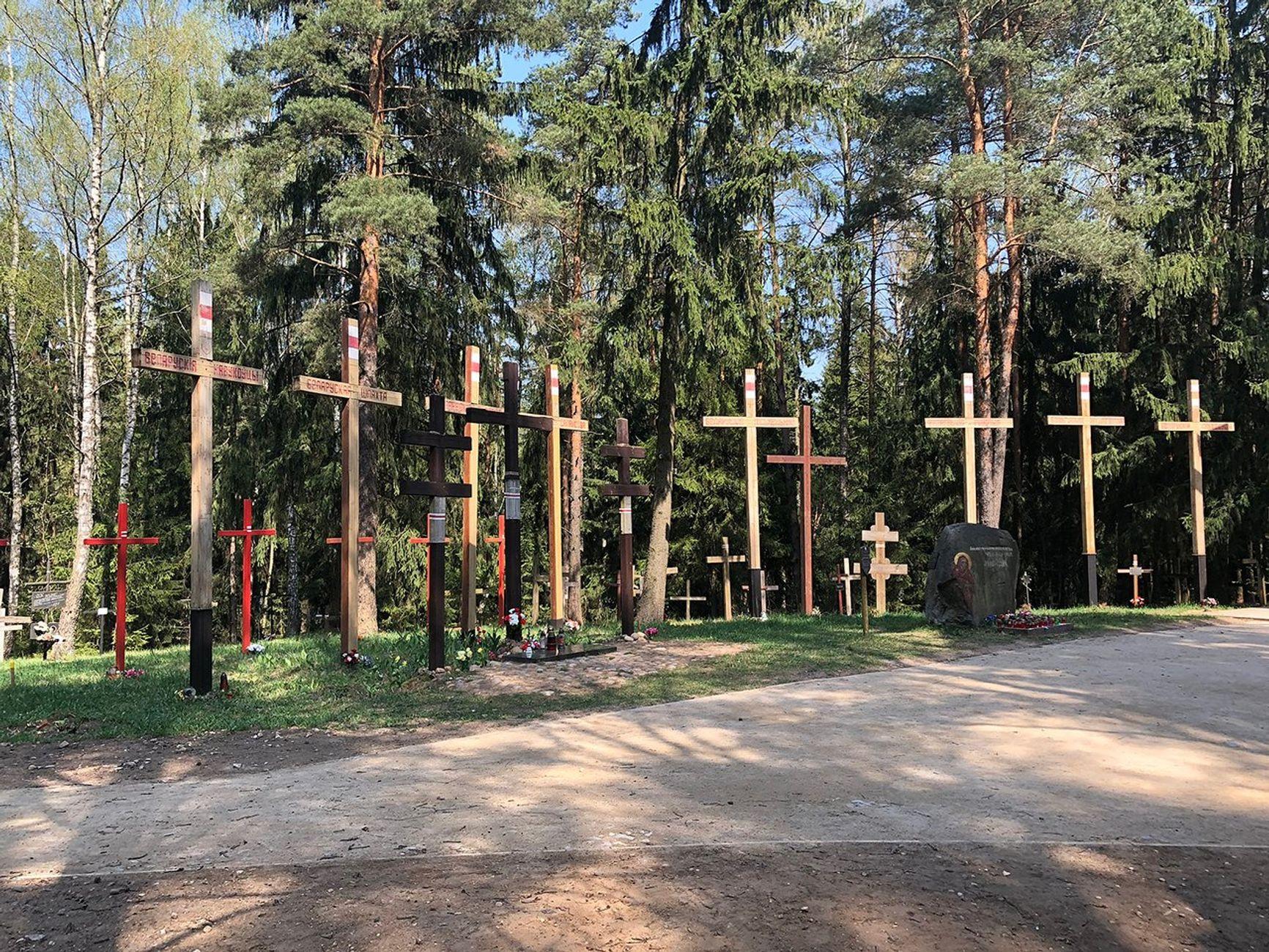 Урочище Куропаты под Минском