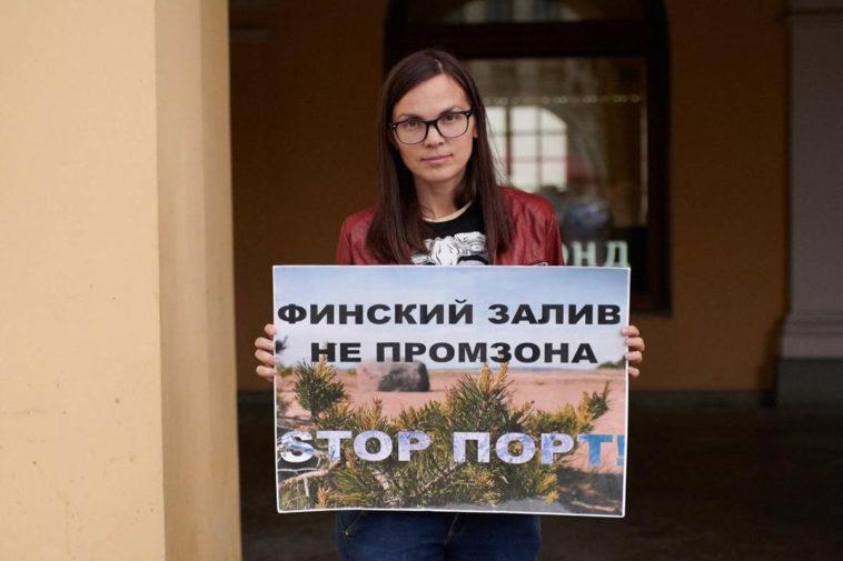 В Санкт-Петербурге пришли с обыском к беременной экоактивистке. Ей стало плохо