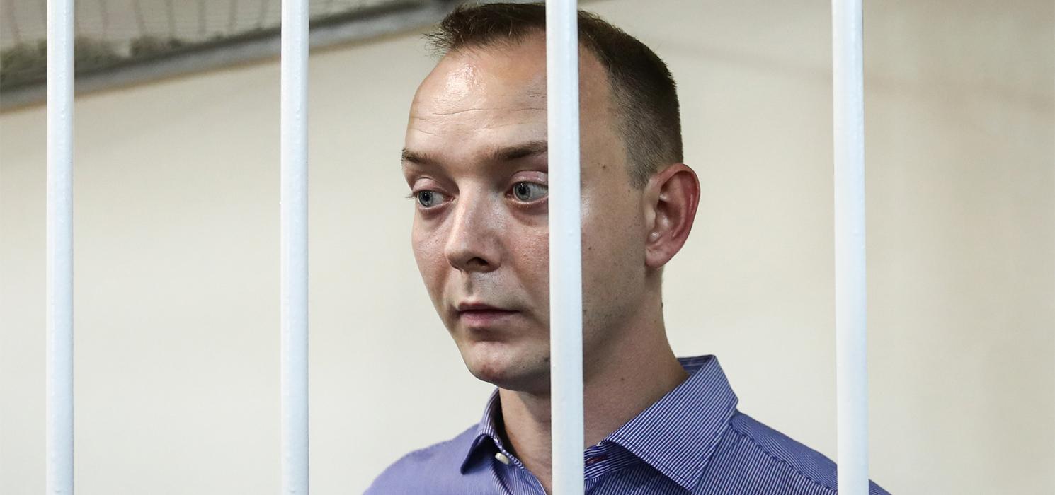 Суд продлил до 7 мая арест журналисту Ивану Сафронову, которого обвиняют в госизмене