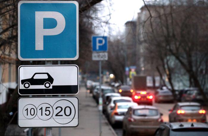 В Москве расширили зону платной парковки. Цены на парковку поменялись почти на 200 улицах