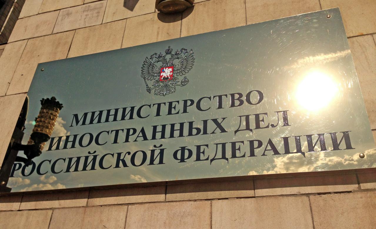 Россия высылает дипломатов Эстонии, Латвии, Литвы и Словакии. Они должны покинуть территорию РФ в семидневный срок