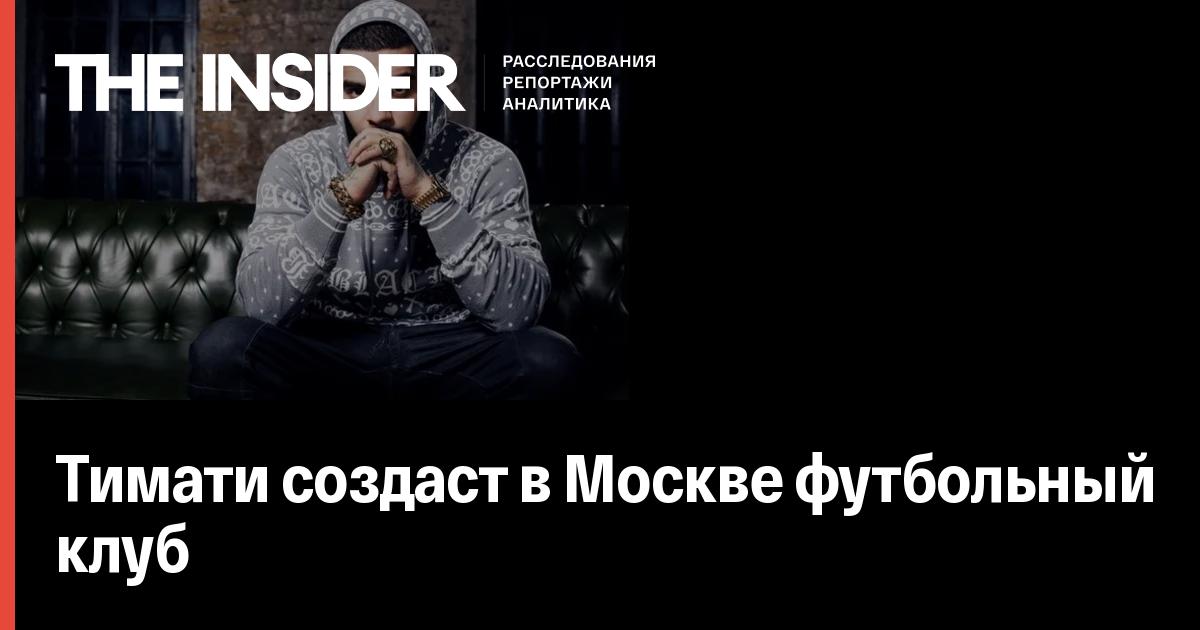 Клуб резиденция в москве метро автозаводская ночной клуб